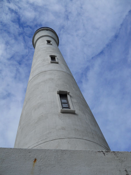 A close-up view of the lighthouse at Verona Beach, New York, on the shore of Oneida Lake.